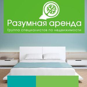 Аренда квартир и офисов Тоцкого