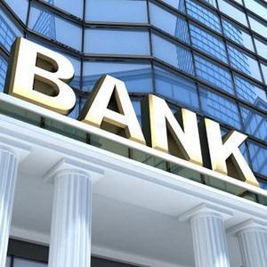 Банки Тоцкого