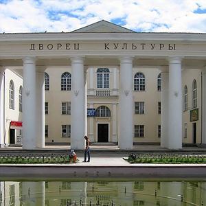 Дворцы и дома культуры Тоцкого