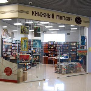 Книжные магазины Тоцкого