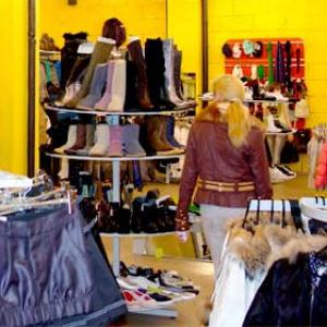 Магазины одежды и обуви Тоцкого