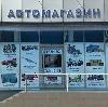 Автомагазины в Тоцком