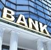 Банки в Тоцком