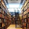 Библиотеки в Тоцком