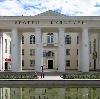 Дворцы и дома культуры в Тоцком
