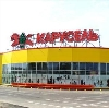 Гипермаркеты в Тоцком