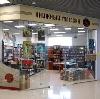 Книжные магазины в Тоцком