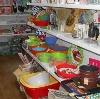 Магазины хозтоваров в Тоцком