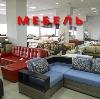 Магазины мебели в Тоцком