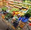 Магазины продуктов в Тоцком