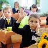 Школы в Тоцком
