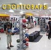 Спортивные магазины в Тоцком