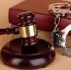 Суды в Тоцком