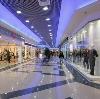 Торговые центры в Тоцком