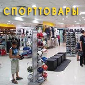 Спортивные магазины Тоцкого