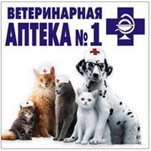 Ветеринарные аптеки Тоцкого